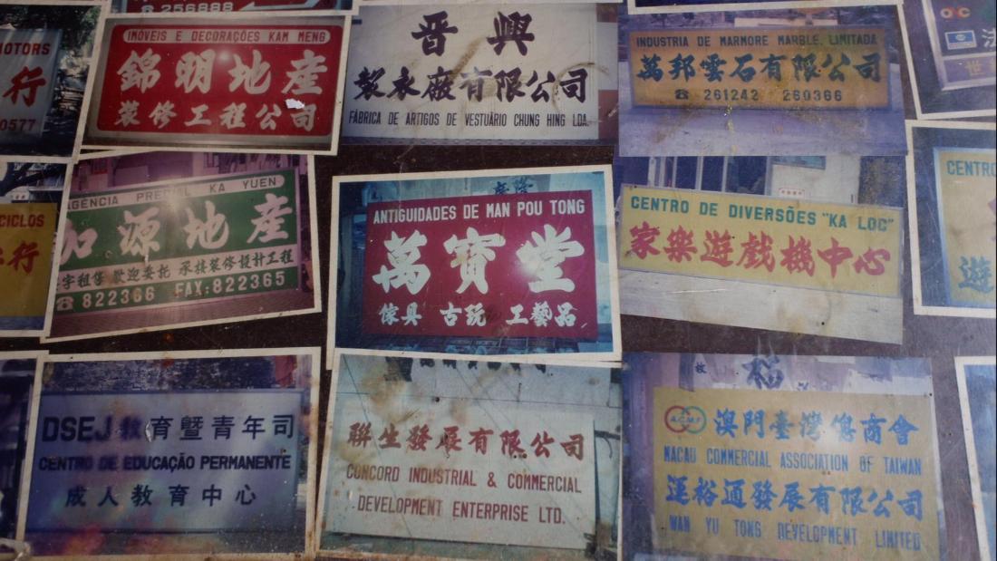 Preservare i segni artigianali di Macao nell'era digitale