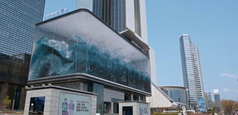 SMTown COEX: un'onda 3D gigante sorvola il distretto di Gangnam in Corea del Sud